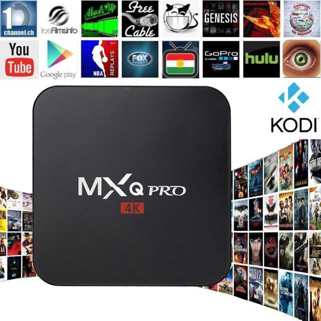 Enhanced version MXQ Pro